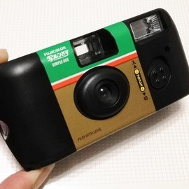 懐かしいインスタントカメラ『写ルンです』